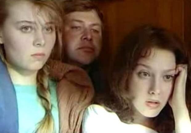 Кадр из фильма *Все будет хорошо*, 1995 | Фото: kino-teatr.ru