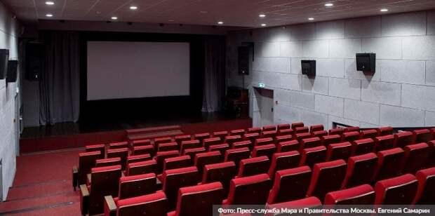 Собянин рассказал о городской программе реконструкции старых кинотеатров. Фото: Е. Самарин mos.ru