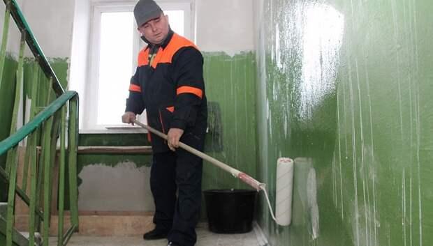 УК приступила к ремонту одного из подъездов дома на улице Давыдова в Подольске