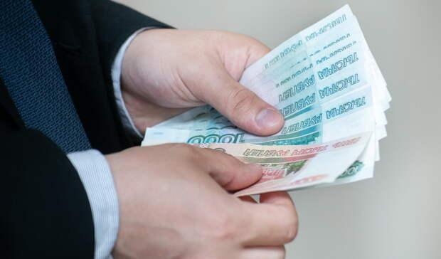 Мошенники украли уоренбуржца более миллиона рублей
