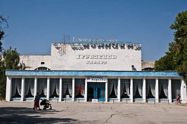 В Крыму построят крупнейший в мире Центр реабилитации детей