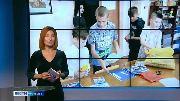 «Мария-Ра» подвела итоги акции «Соберём детей в школу вместе»