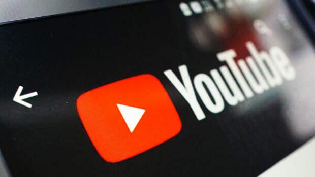 В Мосгорсуд подали иск с требованием заблокировать YouTube в ...
