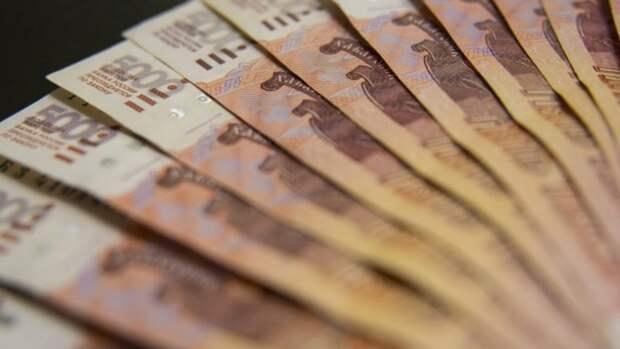 Алтайская пенсионерка лишилась 50 тысяч рублей из-за порчи, которую принес ветер