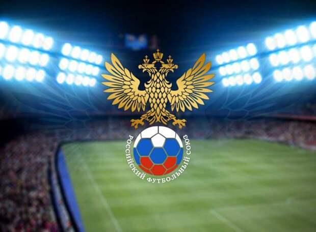 В РФС - новое лицо: российский футбол будет развивать иностранец