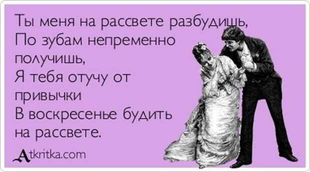 Веселые «Аткрытки»