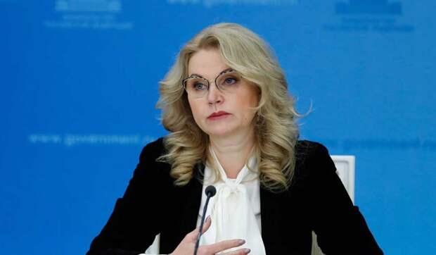 Голикова объявила о приостановке авиасообщения России с Турцией и Танзанией