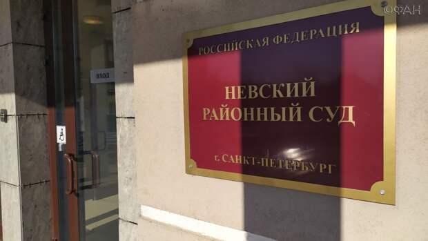 В Невском суде Петербурга судят самую глупую фальшивомонетчицу в городе