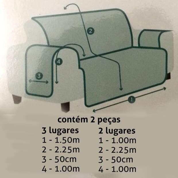 Как сшить чехол-никидку на диван 2