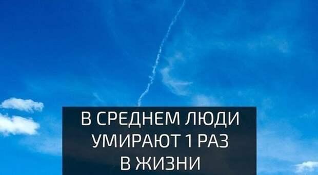 Прикольные картинки с надписью для поднятия настроения (12 фото)