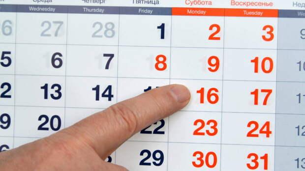 Чем отличается нерабочий день от выходного, объяснили юристы