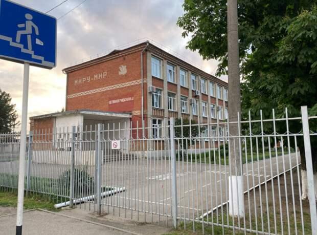 В Краснодаре эвакуировали школу из-за угрозы взрыва: нашли ли бомбу?