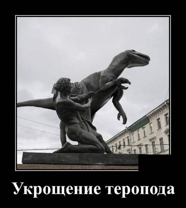 Демотиватор про памятник