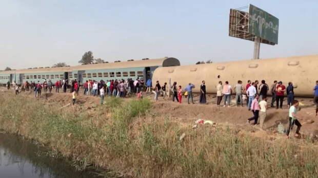 В Египте пострадали 98 человек в результате железнодорожной аварии