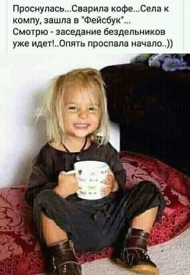 Только русские могут перед приходом домработницы прибраться дома...