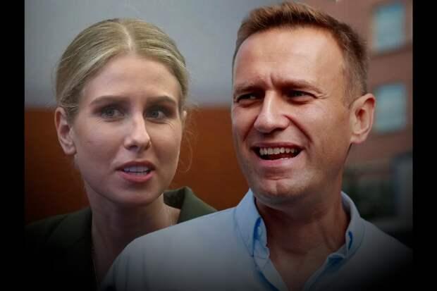 Любовь Соболь и Навальный