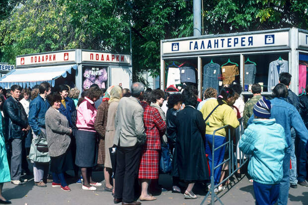 1991 sept Moscow7.jpg