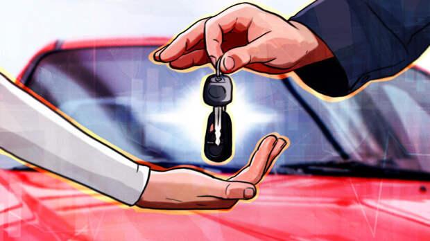 Автолюбителям рассказали, как обезопасить себя от обмана при покупке машины