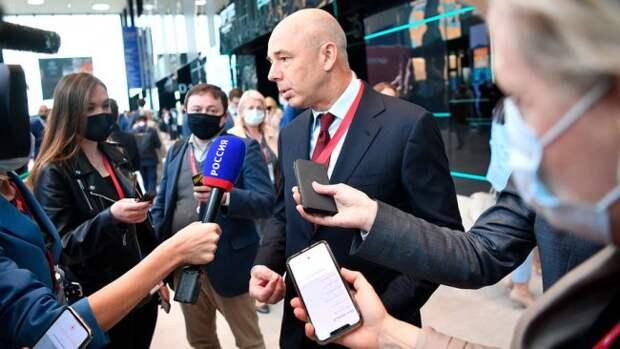 Россия откажется от доллара в структуре ФНБ - «Бизнес»