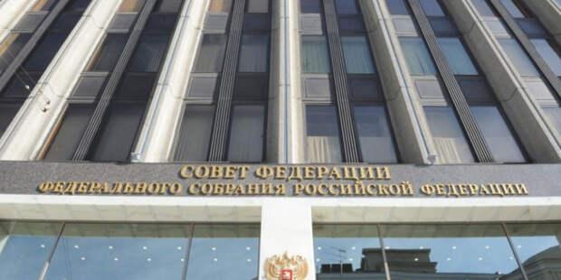 Матвиенко хочет запретить «трэш-стримы»