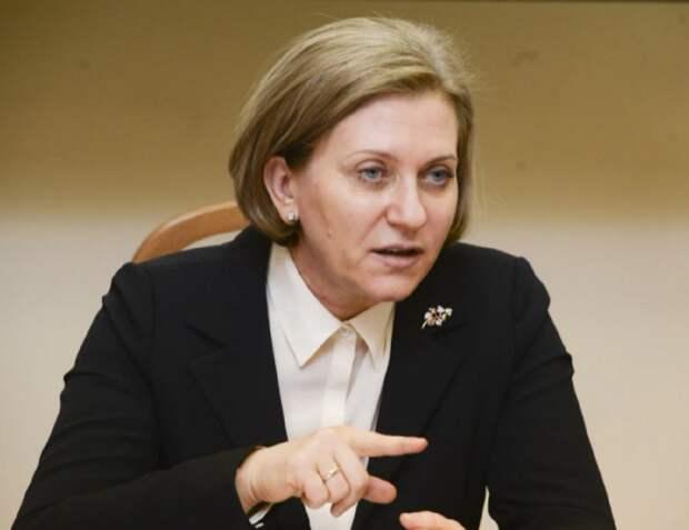 Слова Поповой о коронавирусе и вакцинации вызвали негодование у россиян