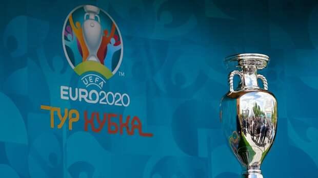 Пошла играть губерния: как родился чемпионат Европы по футболу