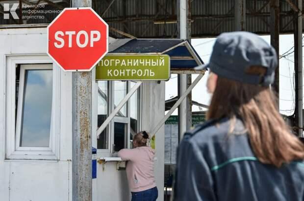 На две недели закроют один из пропускных пунктов в Крым
