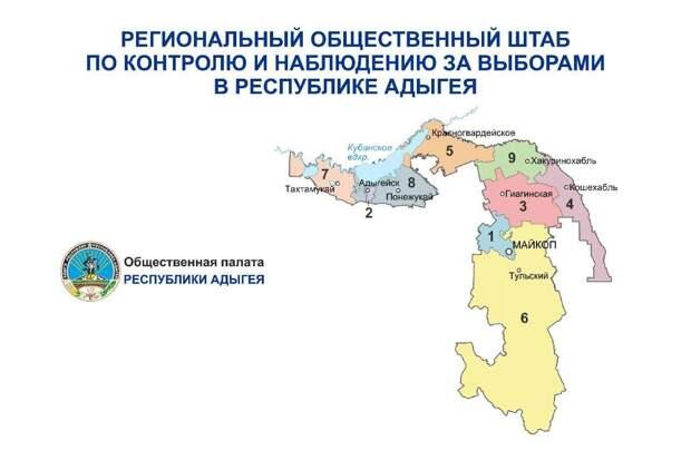 Памфилова: Кампания по дискредитации российских выборов началась задолго до грядущего сентября, только политически слепой или лукавый этого не видит и не ощущает