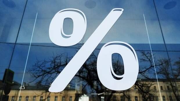 Российские банки повысили ставки по вкладам после поднятия ЦБ ключевой ставки - «Бизнес»