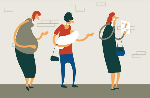 «Не корми мошенника». 10 типов профессиональных попрошаек