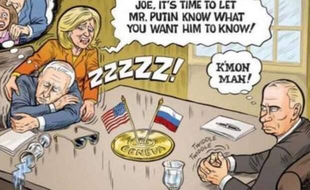 «Во сне я вновь стал юным и беспечным»: заснет ли старик Джо на встрече с Путиным?