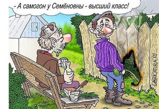 Пришел домой пораньше... Улыбнемся))