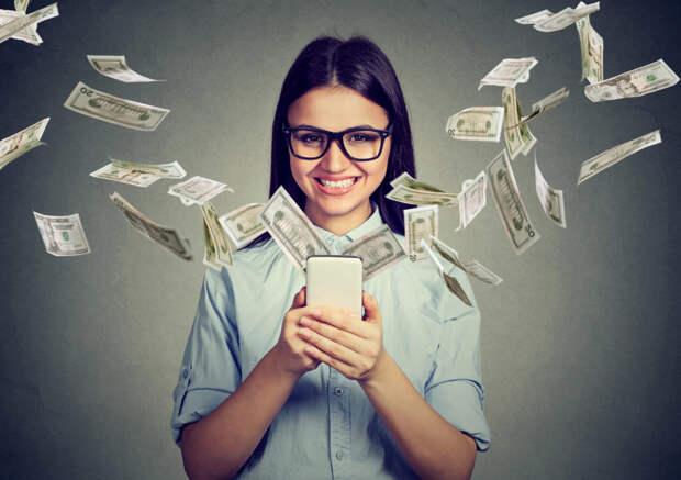 Девушка привлекает деньги
