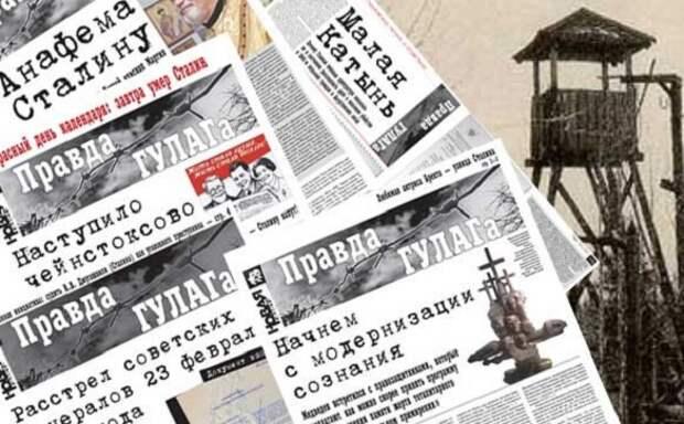 Самая большая ложь Ельцина про Сталина