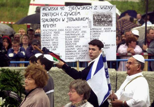 Антисемитизм без границ (История) (2) (5 статей)