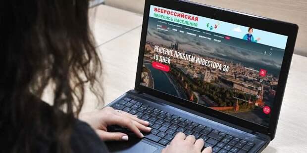 Инвестиционный портал Москвы продолжает оказывать электронные услуги предпринимателям
