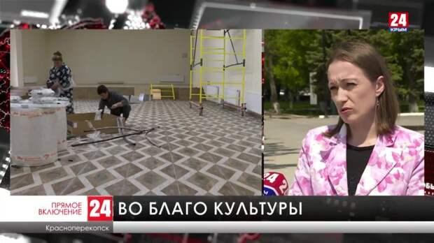 В селе Пятихатка Красноперекопского района ремонтируют Дом культуры
