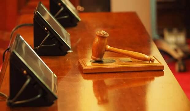 Жителя Нальчика будут судить засекс сошкольницей