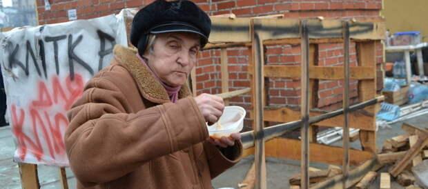 Украина превратилась в страну бедняков