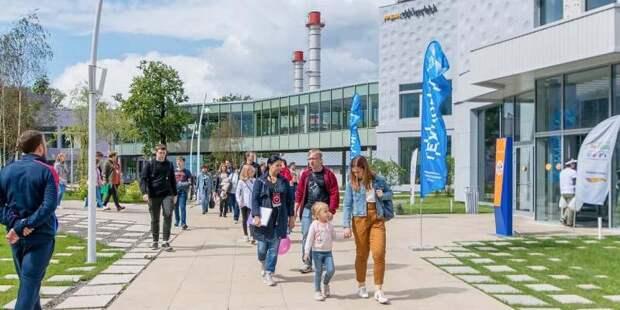 Власти Москвы пригласили предпринимателей в новый центр обучения