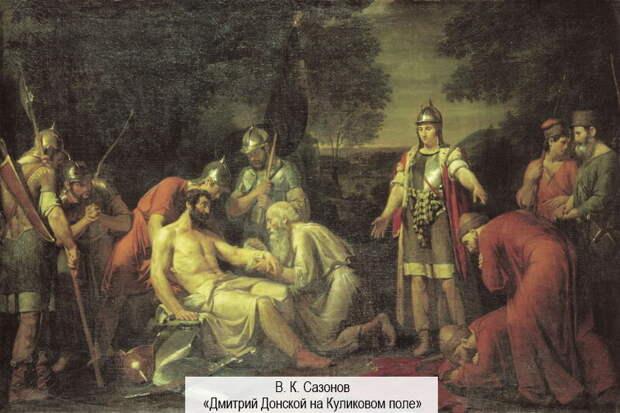 Иван II Красный: смиренный укротитель Золотой Орды?
