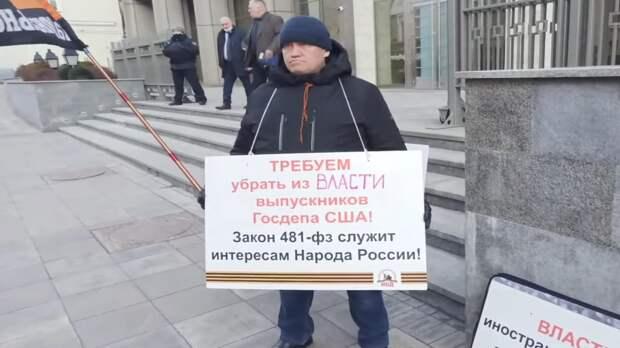 Рамиль Салихов у входа в Совет Федерации. Ежедневный пикет НОД