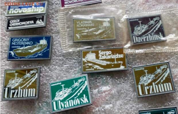 Производство ситалловых значков обходилось дорого, поэтому в других странах не тали развивать это направление / Фото: coins.lave.ru