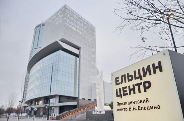 Ельцин Центр потребовал реабилитации власовцев, назвав их «диссидентами»