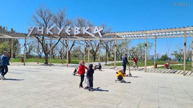 Туристы рассказали о плюсах и минусах одного из лучших пляжей на побережье Севастополя