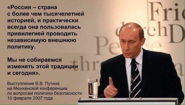Путин перед престолом Ротшильдов и Рокфеллеров