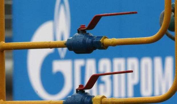 Оператор ГТС Украины обвинил «Газпром» вдемонтаже труб, покоторым подается газ