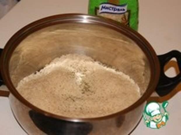 "Пирог без теста ""Подарок от Деда Мороза"" ингредиенты"