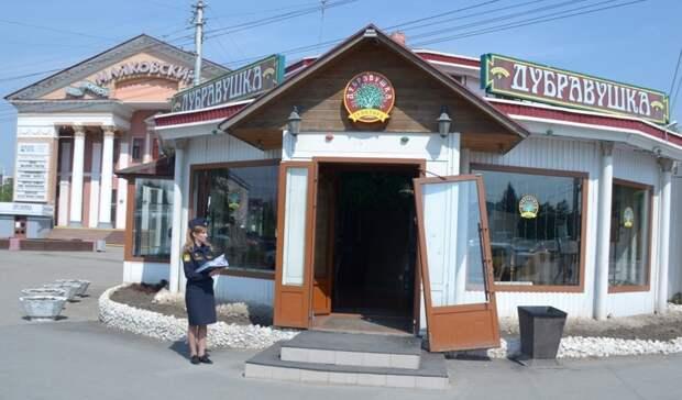 Омские приставы рассказали осносе кафе «Дубравушка» вцентре города