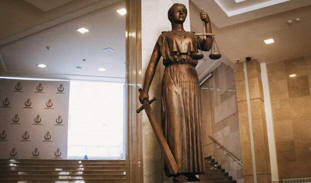Бывший декан ОГПУ, осуждённый завзятки, объявил себя банкротом